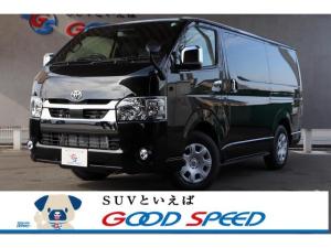 トヨタ ハイエースバン スーパーGL ダークプライムII 新車未登録 両側電動スライドドア バックカメラ 寒冷地 AC100V LEDヘッドライト トヨタセーフティーセンス オートハイビーム スマートキー プッシュスタート