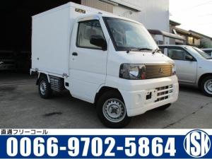 三菱 ミニキャブトラック Vタイプ 冷凍冷蔵 5速MT車 積載300キロ