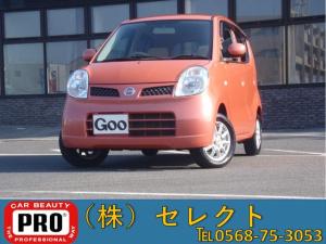 日産 モコ S HDDナビ ワンセグTV タイミングチェーン 軽自動車!