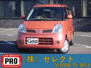 日産 モコ E タイミングチェーン スマートキー セキュリティーアラーム オートエアコン 軽自動車