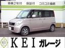 スズキ/パレット X