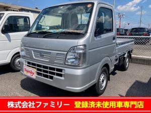 日産 NT100クリッパートラック DX 4WD 届け出済み未使用車 エアコン 運転席エアバッグ 助手席エアバッグ AT