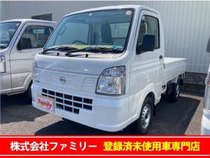 日産 NT100クリッパートラック DX 届け出済み未使用車 エアコン 運転席エアバッグ 助手席エアバッグ MT