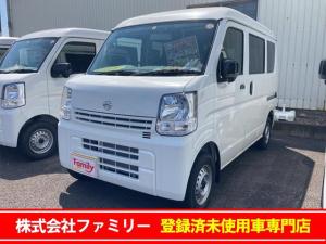 日産 NV100クリッパーバン DX 4WD 届け出済み未使用車 両側スライドドア エアコン 運転席エアバッグ 助手席エアバッグ MT