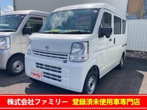 日産 NV100クリッパーバン DX 4WD 届け出済み未使用車 両側スライドドア エアコン 運転席エアバッグ 助手席エアバッグ AT