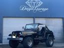 クライスラー・ジープ/クライスラージープ ラングラー USAオリンピック特別仕様車 マニュアル 革シート 4WD