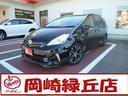 トヨタ/プリウスアルファ S チューン ブラック