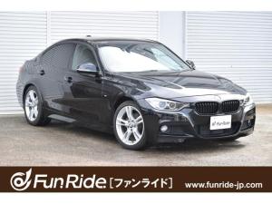 BMW 3シリーズ 320d Mスポーツ インテリジェントセーフティ・クルーズコントロール・コンフォートアクセス・パドルシフト・社外レーダー・Bカメラ