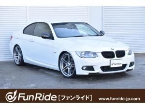 BMW 3シリーズ 325i Mスポーツ・エディション 特別仕様限定車・カーボンリップ・ブラックグリル・Mダブルスポーク19AW・Super Sprintマフラー・黒革シート・ブルーステッチ・ナビ・地デジ・Bカメラ・禁煙車