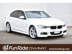 BMW 3シリーズ 320d Mスポーツ ・ACC・ヘッドアップディスプレイ・アドバンスドアクティブセーフティPKG・純正ナビ・Bカメラ・地デジ対応・コンフォートアクセス