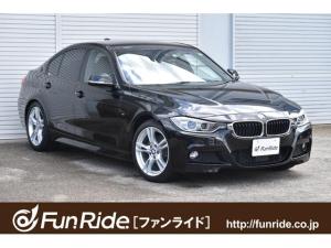 BMW 3シリーズ 320d Mスポーツ 1オーナー・追従ACC・車線警告・純正ナビ・地デジ対応・Bカメラ・PDC・禁煙車