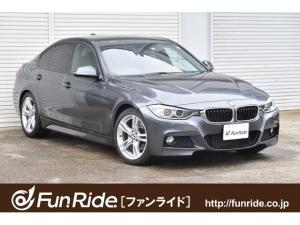 BMW 3シリーズ 320d Mスポーツ 1オーナー・純正ナビ・地デジ(走行中OK)・Bカメラ・パドルシフト・禁煙車・毎年ディーラー記録あり