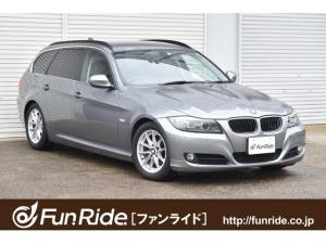 BMW 3シリーズ 320iツーリング ハイラインパッケージ・後期型・キセノン・コンフォートアクセス・黒革シート・シートヒーター・純正ナビ・TV(走行中OK)・Bカメラ・ETC・禁煙車