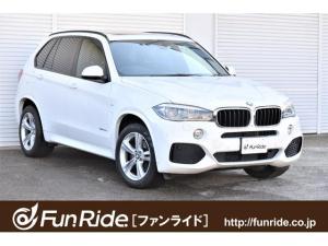BMW X5 xDrive 35d Mスポーツ 黒革シート・パノラマSR・純正ナビ・地デジ(走行中OK)・360°カメラ・全席シートヒーター・ACC・Pゲート・ソフトクローズドア・禁煙車