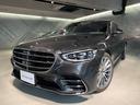 メルセデス・ベンツ/M・ベンツ S500 4マチック AMGライン