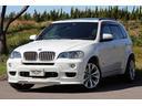 BMW/BMW X5 xDrive 48i Mスポーツパッケージ