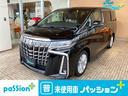 トヨタ/アルファード 2.5S両側電動スライドドア アルパイン11インチナビ