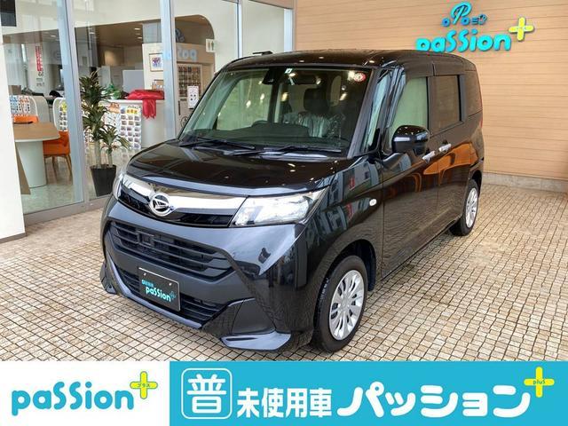 愛知県最大級の普通車登録済未使用車専門店 コンパクトカー SUV ワンボックス ハイブリッドのオールメーカー展示中