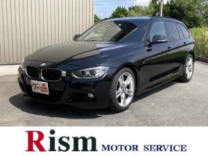 BMW 3シリーズ 320iツーリング Mスポーツ ETC ナビ バックカメラ Mスポーツ18インチアルミ 電動リアゲート パワーシート 本革ステアリング パドルシフト キーレスエントリー