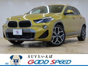 BMW X2 xDrive 20i MスポーツX 純正ナビ バックカメラ ETC インテリジェントセーフティ アクティブクルーズ シートヒーター パワーバックドア LEDヘッド コンフォートアクセス 4WD 前後ドライブレコーダー
