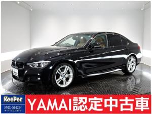 BMW 3シリーズ 320i Mスポーツ ワンオーナー ブラウンレザーシート メモリー付きパワーシート フロントシートヒーター LEDヘッドライト USB接続可能 ETC Bカメラ パドルシフト オートエアコン Bluetoothオーディオ