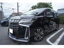 トヨタ/アルファード 2.5S Cパッケージ モデリスタエアロ サンルーフ