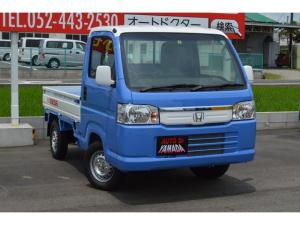 ホンダ アクティトラック タウンスピリットカラースタイル 4WD 5MT