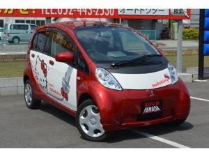 三菱 アイミーブ X 純正ハローキティラッピング スマートキー シートヒーター オートエアコン LEDヘッドライト 急速充電対応 200V充電コード
