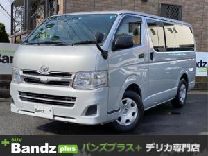 トヨタ ハイエースバン DX GLパッケージETC/100V電源/オーディオ/1オナ