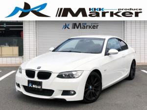 BMW 3シリーズ 320i Mスポーツパッケージ アルピンホワイト クーペ 18inch純正アルミマットBK HIDヘッドライト ドラレコ