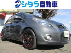 トヨタ ヴィッツ RS 5MT ニュルスペックマフラー 社外16AW
