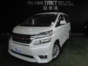 トヨタ ヴェルファイア 2.4Z 純正ナビ・地デジTV・ETC・HIDライト・オットマン・バックカメラ・プッシュスタート