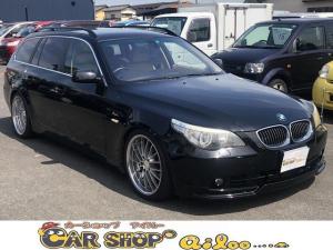 BMW 5シリーズ 525iツーリングハイラインパッケージ ナビ ETC シートヒーター レザーシート アーキュレーマフラー ビルシュタイン足回り ブレイトン19インチアルミ クルコン