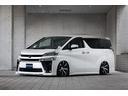 トヨタ/ヴェルファイア Zグレード KUHL新作フラップタイプ薄型エアロ 車高調