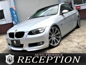 BMW 3シリーズ 320iクーペハイラインパッケージ 車高調/19インチAW/社外マフラー/バックカメラ/黒革シート/シートヒーター/1年保証