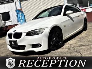 BMW 3シリーズ 320i Mスポーツパッケージ 社外HDDナビ/地デジ走行中視聴可能/ルーフブラック塗装/AWブラック塗装/コンフォートアクセス/パワーシート/ETC/1年保証付き