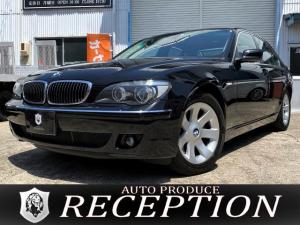 BMW 7シリーズ 740i コンフォートPKG/黒革シート/シートヒーター/エアシート/サンルーフ/電動リアシェード/電動サイドブラインド/オートトランク/クリアランスソナー/ミラー型ETC/1年保証付き