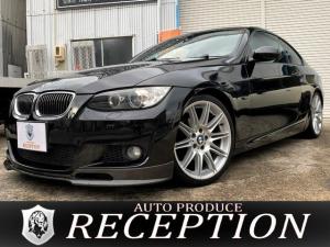 BMW 3シリーズ 320i Mスポーツパッケージ サンルーフ/カーボンリップスポイラー/トランクスポイラー/コンフォートアクセス/HID/パワーシート