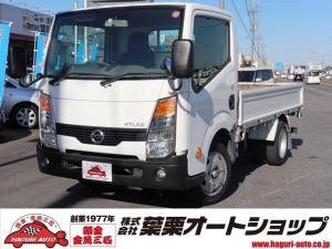 日産 アトラストラック フルスーパーローDX ディーゼル ETC 2.0t積