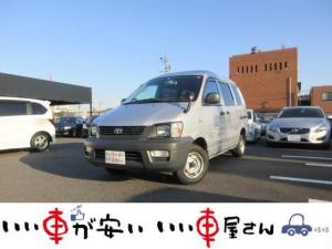 トヨタ ライトエースバン  禁煙 ETC バックカメラ ドラレコ 記録簿