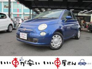 フィアット 500 1.2 8V ポップ 禁煙車 SDナビ ワンセグ CD再生 キーレス ハロゲン 14インチタイヤ