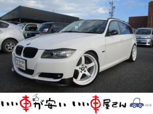 BMW 3シリーズ 320iツーリング 禁煙 HID リップスポ アドバン19インチ スマキー キーレス CD DVD ローダウン パワーシート