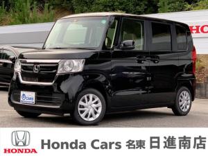 ホンダ N-BOX G・EXホンダセンシング 届出済み未使用車 両側電動ドア