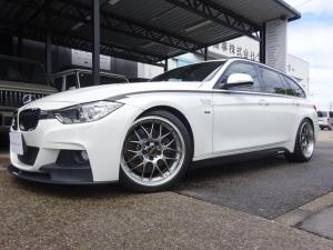 BMW 3シリーズ 328iツーリング Mスポーツ ディーラー車 右ハンドル プラズマダイレクト ラムエアーシステム 3?デザイン4本出しマフラー オリジナルレザーインテリア 3DCPU ローダウンサス シュニッツアーリアスポイラー&ボンネットダクト