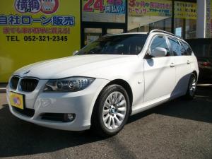 BMW 3シリーズ 320iツーリング パワーシート ナビ ETC HIDライト スマートキー