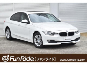 BMW 3シリーズ 320dブルーパフォーマンス ・サンルーフ・Bカメラ・禁煙車