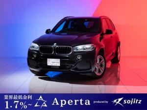 BMW X5 xDrive 35d Mスポーツワンオーナー純ナビ黒革3年保