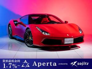 フェラーリ 488GTB ベースグレード F1 DCT LEDカーボンステアリング リアパーキングカメラ&センサー ゴールドブレーキキャリパー 20インチダイヤモンドカット鍛造ホイール デイトナカーボンファイバーレーシングシート スポーツシル