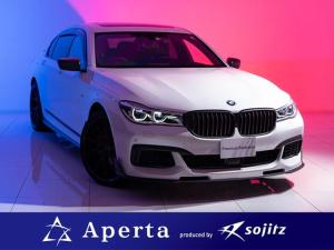 BMW 7シリーズ M760Li xDrive MANSORYボディキット ハイパーフォージド22インチアルミ 赤キャリパー 4WD リアモニター エンターテインメントシステム 360度立体カメラ シートヒーター シートベンチレーション