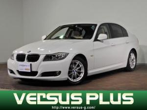 BMW 3シリーズ 320i 純正HDDナビ 本革シート シートヒーター HID